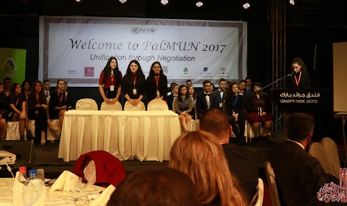 6th Student PalMUN Conference at the RFS/ Jan. 20th - Jan 22nd, 2017