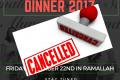 RFS Alumni Christmas Dinner 2017 - CANCELLED