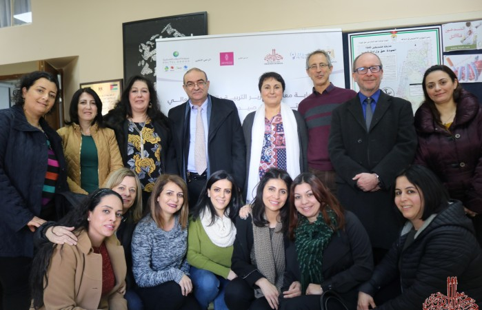 "RFS Launches 1st Arabic Reading Platform in Palestine:  ""Yalla Neqra - Lets Read"""