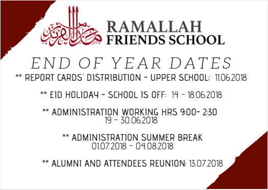 Dates - End of School Year