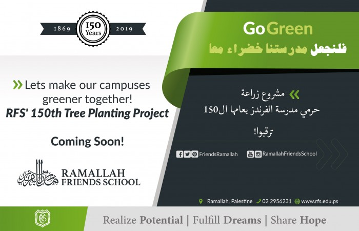 150th Tree Planting Project