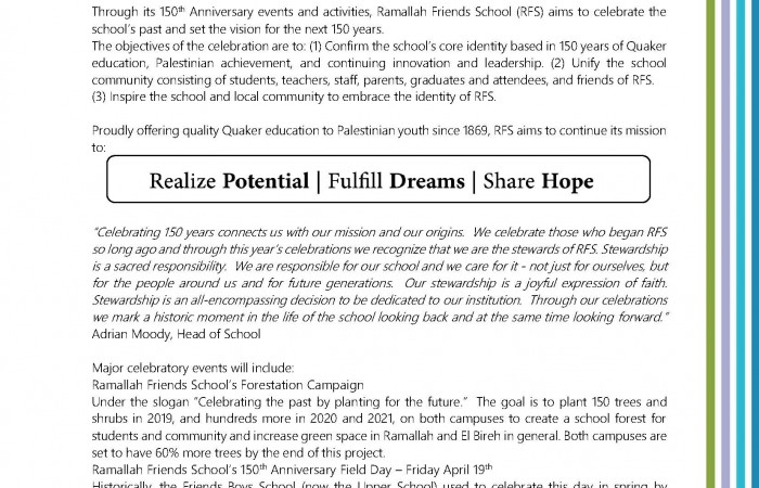 RFS 150th Anniversary Press Release