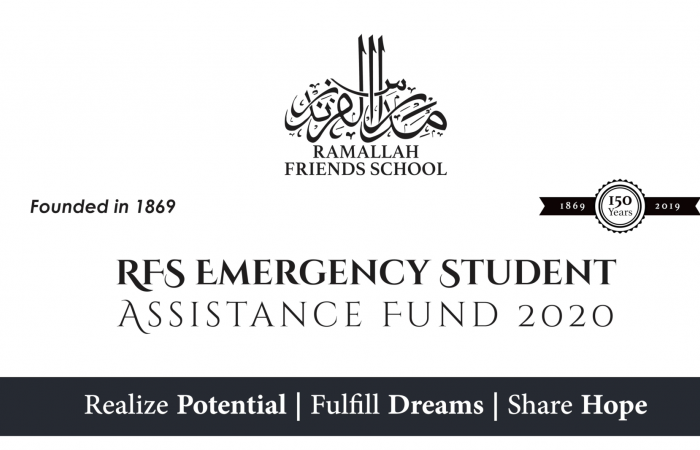 RFS Emergency Student Assistance Fund 2020