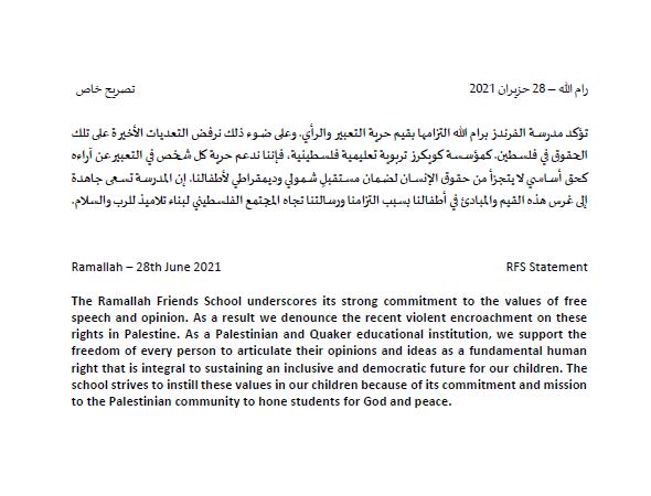 RFS Statement - June 2021