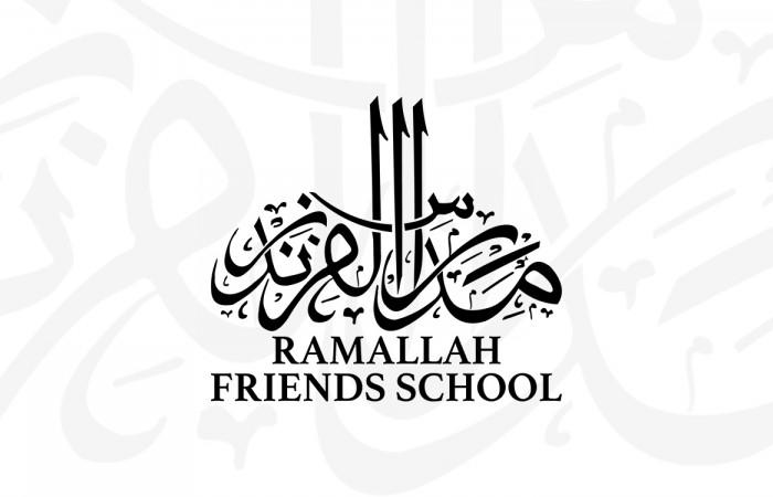 RFS School Profile