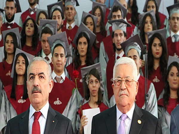 Palestinian President Attends RFS Graduation Ceremony